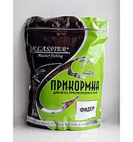 Прикормка Klasster Premium Фидер 1 кг