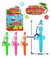 Мыльные пузыри SSP826006  24 штуки меч, 4 цвета, в боксе