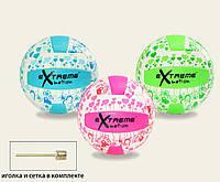 Мяч волейбольный VB0117  3 цвета