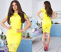 406b3d14a41 Женское платье колибри в категории платья женские в Украине ...