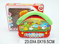 Музыкальная игрушка детская синтезатор орган DJ828-3 (1190131)