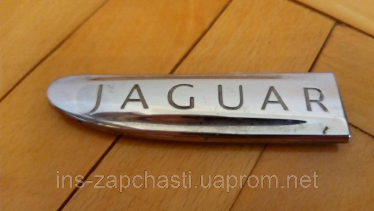 Емблема бічна 9X43 43156A Jaguar X-Type