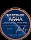 Коричневый аквагрим AQUACOLOR 8мл(оттенок FS 40)