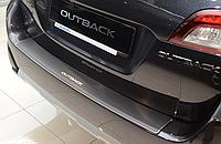 Накладка на бампер с загибом Subaru Outback V 2015- карбон