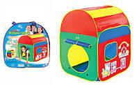 Палатка детская 8113  в сумке 40*39,5 см.