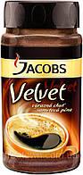 Коферастворимый JacobsVelvet (Якобс Вельвет) Чехия 200г