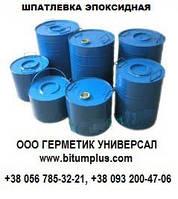 Шпатлевка ЭП-0028 ТУ 6-10-1041-75