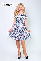 Платье с открытыми плечами   размера   Романс  от 46 до 50 новинка стильное, модное