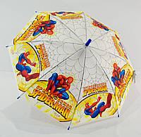 """Детский зонтик трость для мальчика на 4-7лет от фирмы """"МАРИО"""""""