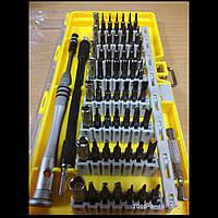 Набір головок і біт з рукояткою 60шт. LEMANSO LTL10058 /Набор бит и головок 60 штук с отверткой LTL10058