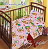 Детский комплект хлопок,  детский комплект постельного, детское постельное, хлопковое, Обезьянки роз.