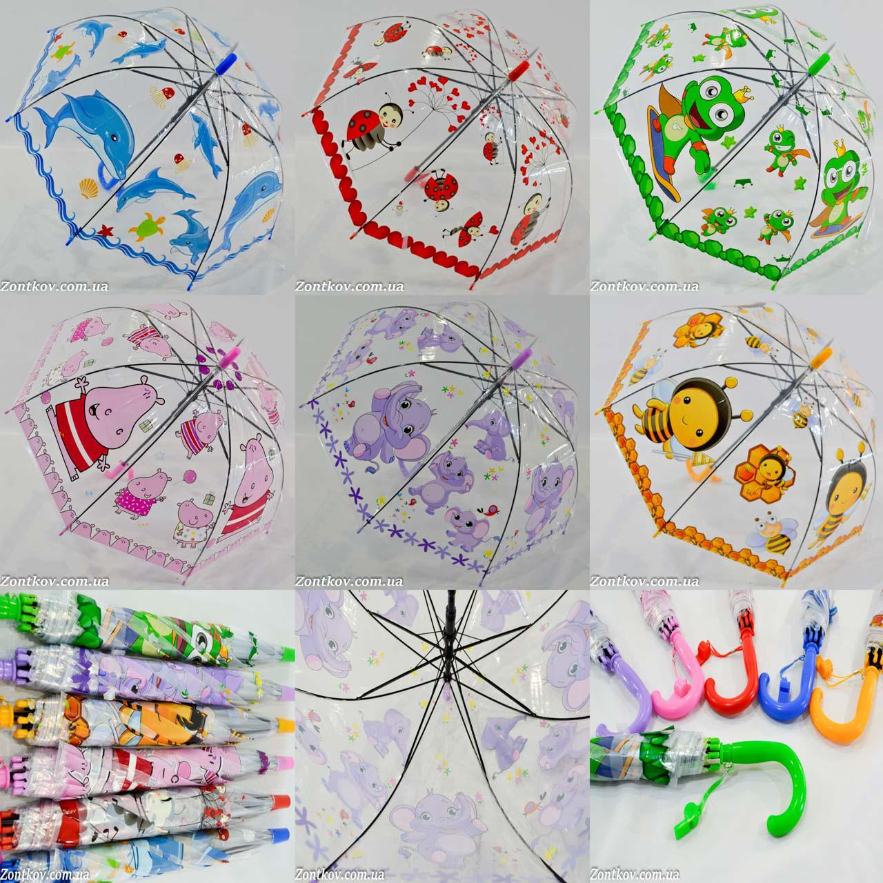 Дитячий парасольку тростину оптом для маленьких діток на 2-5 років