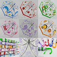 Дитячий парасольку тростину оптом для маленьких діток на 2-5 років, фото 1