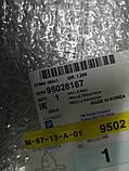Решетка радиатора, Круз J300, 95028167, GM, фото 2
