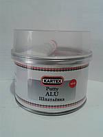 Шпатлевка с алюминевой пудрой KARTEX  0.5 кг