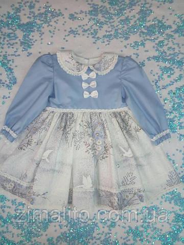 Платье детское дизайнерское гуси-лебеди голубое длинный рукав