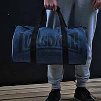 Сумка для спорта Lonsdale London. Для тренировок. Синяя с черным. Под коттон