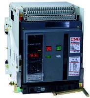 Повітряний вимикач BA79E-3200, 3200А, 3P, 415V (80kA), з електронним блоком управління стаціонарний, CNC