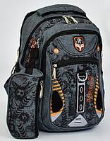 Рюкзак школьный + пенал для мальчиков 4, 5, 6, 7 класс, младшая и средняя школа, ортопедический