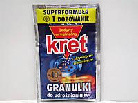 Гранулы для чистки труб Kret 50г