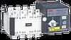 Устройство автоматического ввода резерва YCS1-2000А, 3P, 440V, CNC
