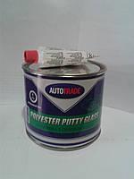 Шпатлёвка универсальная со стекловолокном Автотрейд  0,8 кг