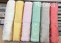 Полотенце махровое  Rebeka
