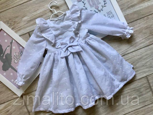 Платье детское дизайнерское голубое длинный рукав