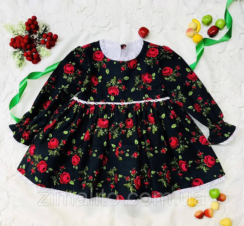 Платье детское дизайнерское черное с красными розами длинный рукав