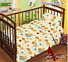 Детский комплект, детский комплект постельного, детское постельное, хлопковое, Жирафик бежевый