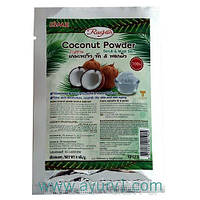ISME Rasyan Coconut Powder scrab & Mask skin / натуральная увлажняющая скраб-маска / 8 г