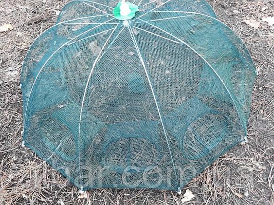 Раколовка зонтик на 10 входов,90см.