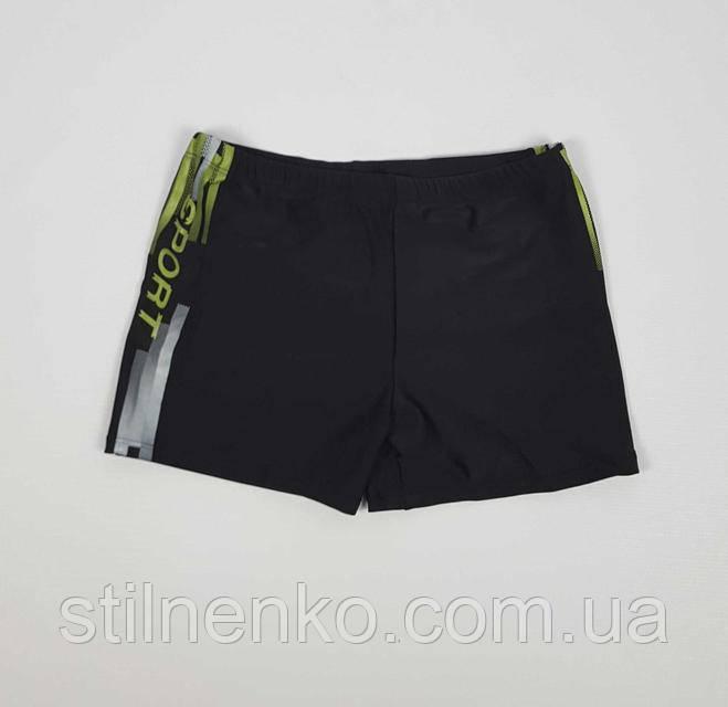 Мужские плавки шортами размеры от 48 до 56