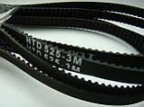 Ремень HTD525-3m 6мм для хлебопечи быт.техники и др., фото 3