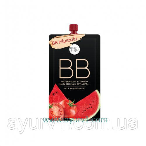Натуральный BB крем для лица арбуз + томат SPF 45/  Baby Bright Watermelon & Tomato Matte BB Cream SPF45 PA++