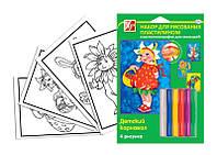 Луч Набор для рисования пластилином ''Детский карнавал'' 21С1364-08