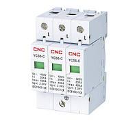 Обмежувач імпульсних перенапруг на DIN-рейку YCS6-З, 3Р, CNC