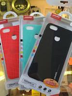 Матовый силиконовый чехол SMTT для Xiaomi Pocophone F1 (выбор цвета)