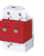 Ограничитель импульсных перенапряжений на DIN-рейку YCS6-B, 2Р (1P+N), CNC, фото 1