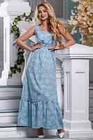 Красивое летнее женское платье голубой цвет, фото 1