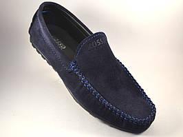 Мокасины мужские замшевые синие стильные весенняя обувь Rosso Avangard Special Blu Limited