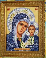 Икона Казанской Богородицы вышитая, багет дерево, вышитая картина