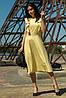 Летнее женское платье лимон (M-XL)