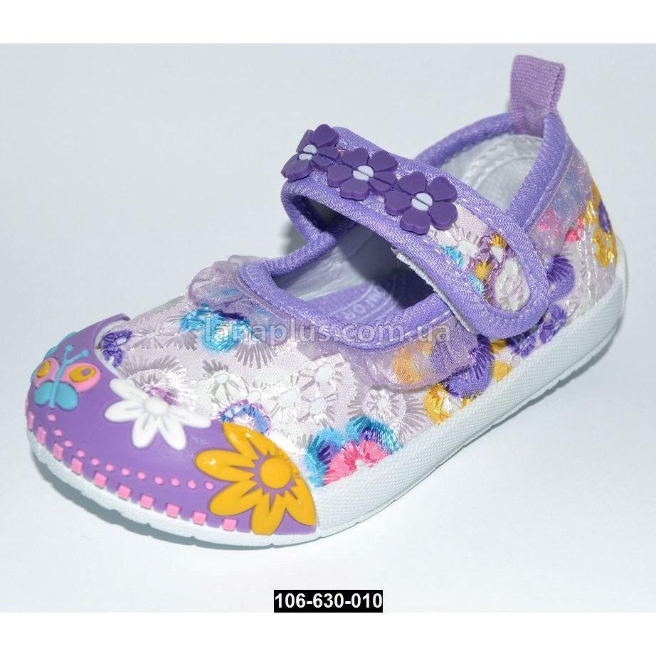 Туфельки, мокасины, тапочки Super Gear для девочки, 20 размер (12.7 см), супинатор, Венгрия