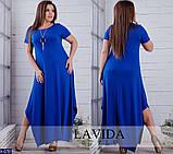 Платье прямого кроя большого размера раз. 50-52, 54-56, 58-60, 62-64, фото 2