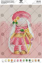 А4Н_138 Схема для вышивки бисером по мотивам художницы Овчаровой А. О.