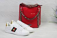 Женские кеды Gucci  белые с золотом ( Реплика ААА+)