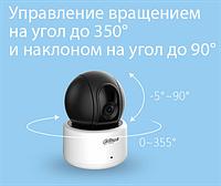 Wi-Fi поворотнаякамера DH-IPC-A12P