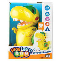 Развивающая игрушка  Keenway динозаврик
