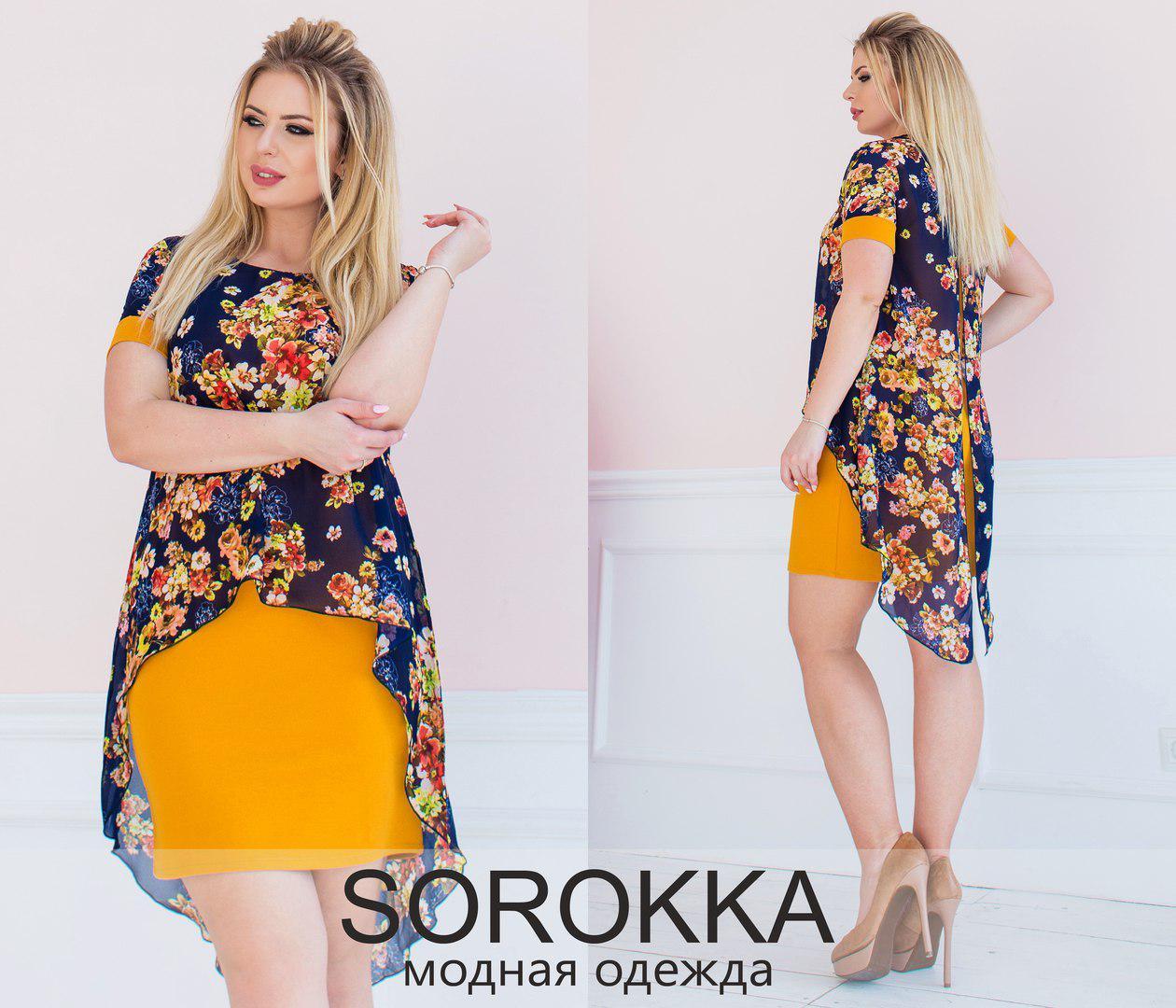 Нарядное платье больших размеров 50+с пришивной шифоновой накидкой асимметричного кроя  арт 5843-178